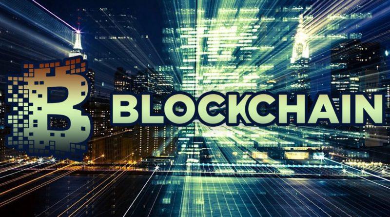 Блокчейн пробивает себе дорогу