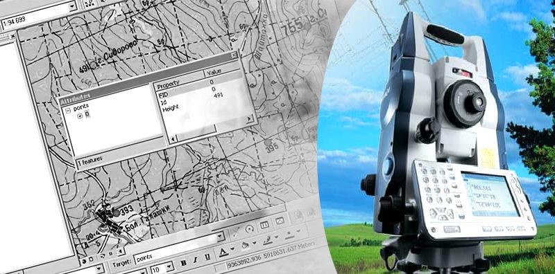 Проведение топографо-геодезических работ